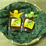 優良ふるさと食品コンクール食品産業センター会長賞を受賞した「ばんぺい柚味噌」