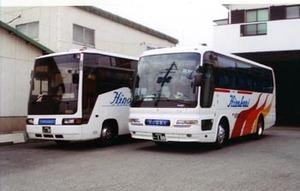 火の国観光バス